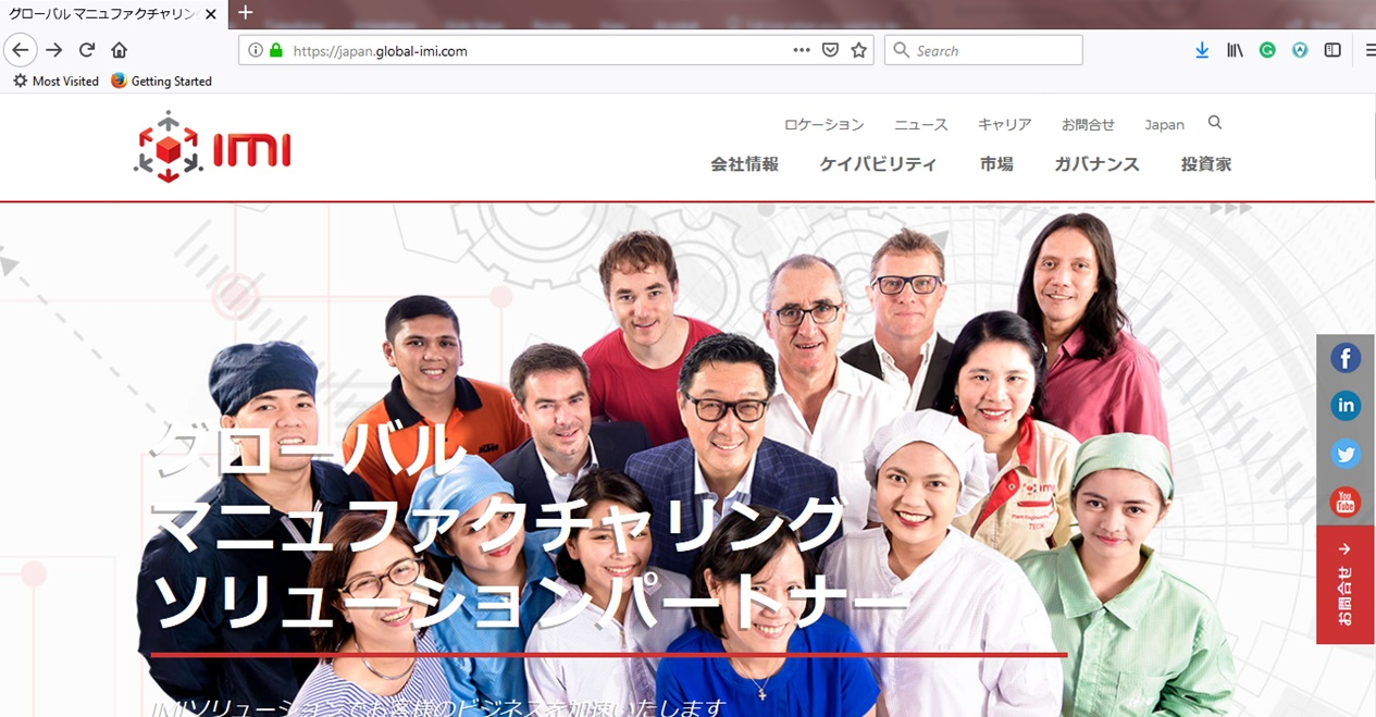 Japanese news - Global IMI Website, now in Japanese - IMI News